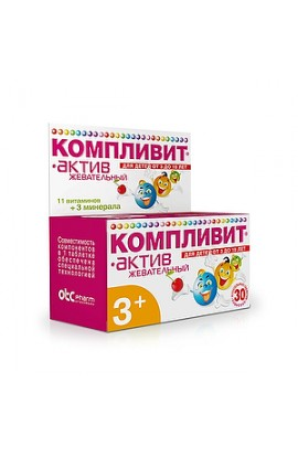 Pharmstandard-Ufavita Complivit-Active, chewing tablets for cherry children, 30 pcs.