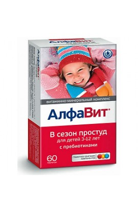 Aquion Alphabet in the season of colds, tablets for children, 60 pcs.