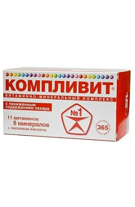 Pharmstandard-Ufavita Complivit with reduced sugar content, tablets, 365 pcs.