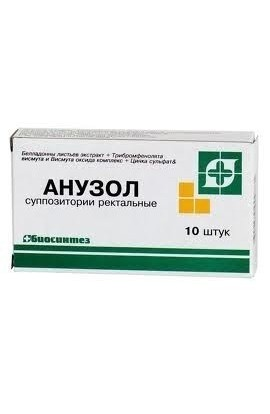 Biosynthesis Anuzol, rectal suppositories, 10 pcs.