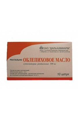 Dalhimfarm Seabuckthorn oil rectal suppositories 0.5 g, 10 pcs.