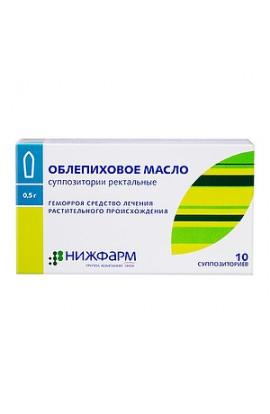 Nizhpharm Suppositories with sea buckthorn oil 0.5 g, rectal 10 pcs.