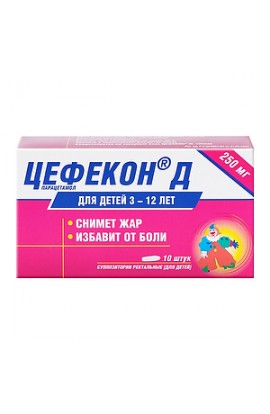 Nizhfarm Cefekon D, suppositories rectal for children 250 mg 10 pcs.