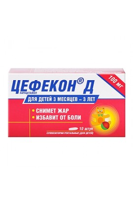 Nizhpharm Cefekon D, rectal suppositories for children 100 mg 10 pcs.