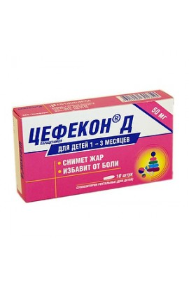 Nizhpharm Cefekon D, rectal suppositories for children 50 mg 10 pcs.