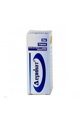 FZ Immunoleks Derinat, bottle 0.25%, 10 ml