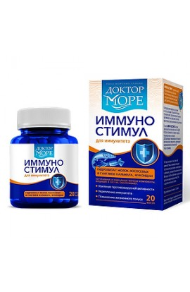 FarmOushen Lab Doctor Sea ImmunoStimulus, capsules 200 mg 20 pcs.