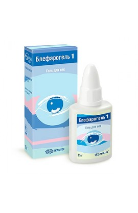 Geltek Blepharogel 1, vial, 15 ml