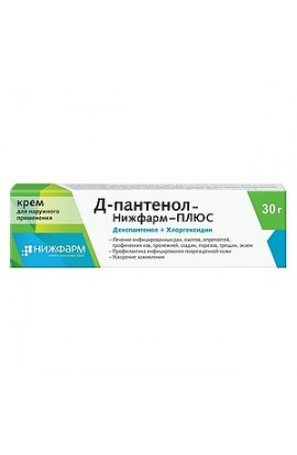 Nizhpharm D-Panthenol cream for external use 5%, 25 g