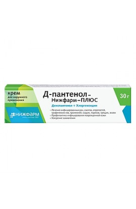 Nizhpharm D-panthenol-PLUS cream for external use, 30 g