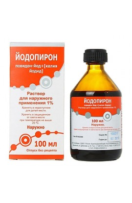 Yuzhfarm Yodopirone solution for external use 1% vial, 450 ml