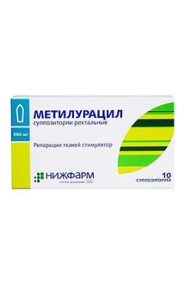 Nizhpharm Methyluracil, rectal suppositories 500 mg 10 pcs.
