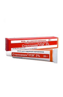 Pharmaceutical Stellanin-PEG, ointment 3%, 20 g