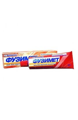 Biosynthesis Fusimet, ointment, 25 g