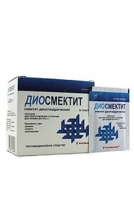 Pharmacor Diosmectit, suspension 3 g, 10 pcs.