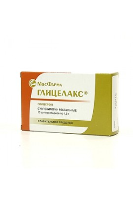 Moscow pharmaceutical factory Glytelax, candles 1.5 g, 10 pcs.