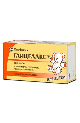 Moscow Pharmaceutical Factory Glyselaks, candles 750 mg, 10 pcs.