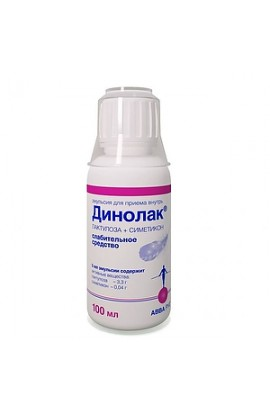 АВВА РУС Dinolac emulsion for oral administration, 100 ml