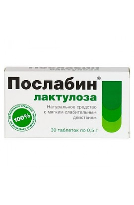 Pharmacy Union Poslabin Lactulose, tablets 500 mg, 30 pcs.