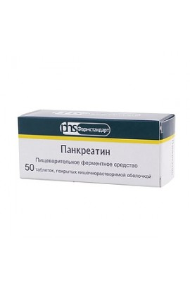Pharmstandard Pancreatin tablets are covered with intestinal infections. 125 mg, 50 pcs.