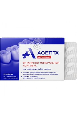 Vertex Asepta, tablets, 40 pcs.