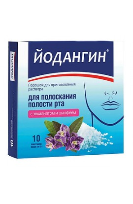 Pharmaceutical Industry Iodine powder for r-ra for stripes of mouth with eucalyptus and sage sachet 10 pcs., Pack
