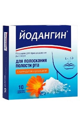 Pharmaceutical Industry Iodine powder for r-ra for stripes of mouth with calendula and chamomile sachet 10 pcs., Pak.