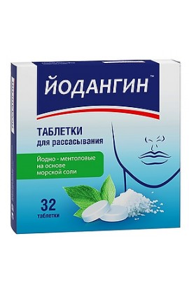 Pharmaceutical industry Iodine tablets for iodine-menthol resorption 32 pcs.