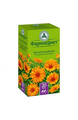 PharmacyColour of Calendula (Nails) flowers, filter packets 1.5 g, 20 pcs.