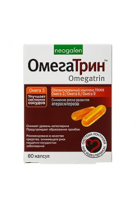 Newman nutrients Omegatrin, capsules, 60 pcs.