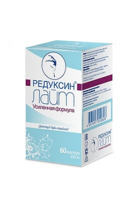 Polaris Reduxin-Light Reinforced formula, capsules, 60 pcs.
