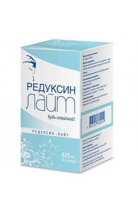 Polaris Reduxin-Light, capsules, 90 pcs.
