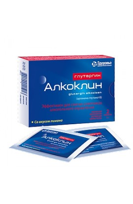 Health Glutargin alkoklin, 1g packets 2 pcs.