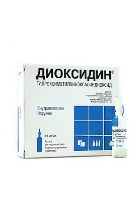 Novosibkhimfarm, Dioxydin r-10mg / ml 10 ml of ampoule, 10 pcs.