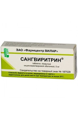 Pharmcenter VILAR ZAO, Sangviritrin, tablets are coated with. 5 mg 30 pcs.