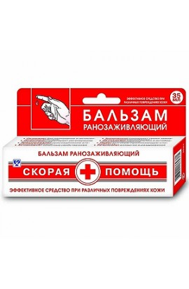 KorolevPharm, Ambulance, Balm wound-healing 35 ml