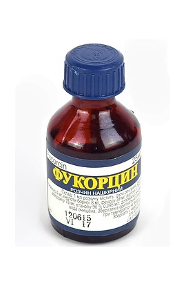 Yaroslavl Pharmaceutical Factory, Fukortzin, bottles of 25 ml