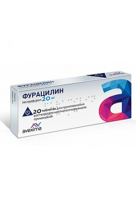 Anzhero-Sudzhensky HFZ, Furacilin Avexima tablets for r-ra for local. and outdoor. 20 mg, 20 pcs.