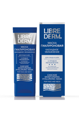 Face Mask with Hyaluronic Acid 'Cascade Hydration' 75ml LIBREDERM