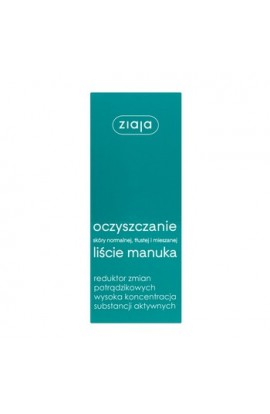 Ziaja Manuka Leaves - Acne Cleanser, 15 ml
