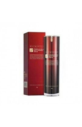 Dermaheal anti-wrinkle Serum 40ml