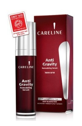 CARELINE Anti Gravity Remodeling Serum 30ml