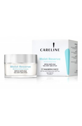CARELINE Moist Reserve Moisturizing Cream 50ml